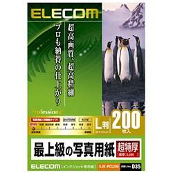 EJK-PCL200 [インクジェット対応 最上級の写真用紙 超特厚タイプ L判 200枚入]
