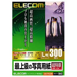 EJK-PCL300 [インクジェット対応 最上級の写真用紙 超特厚タイプ L判 300枚入]