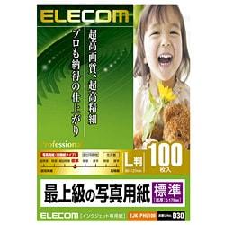 EJK-PHL100 [インクジェット対応 最上級の写真用紙 標準タイプ L判 100枚]
