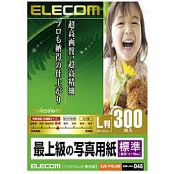 EJK-PHL300 [インクジェット対応 最上級の写真用紙 標準タイプ L判 300枚]
