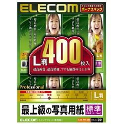 EJK-PHL400 [インクジェット対応 最上級の写真用紙 標準タイプ L判 400枚入]