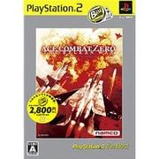 エースコンバット・ゼロ ザ・ベルカン・ウォー PlayStation 2 the Best [PS2ソフト]