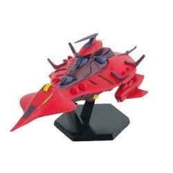 機動戦士ガンダム0083 Bシップコレクション グワンザン