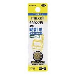 SR927W 1BT A [酸化銀電池 1.55V]