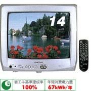 14CN8 [14型 モノラルカラーテレビ]