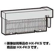 暖房器具用交換フィルター HX-FK3 加湿セラミックファンヒーター用加湿フィルター