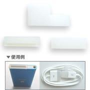 BI-CAP [iPod用コネクタ保護キャップ iPod/USB Cap]
