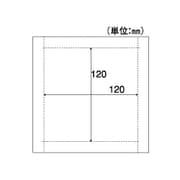 CJ7011S [インクジェット対応 DVD・CD-Rケースレーベル マット紙 両面印刷対応 20シート]
