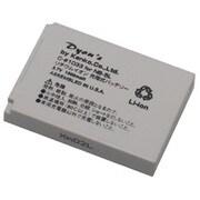 C-#1033 [キヤノン用 NB-5L対応 充電式バッテリー [C-♯1033]]