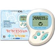 てくてくエンジェル Pocket with DS てくてく日記 ホワイト&アイスブルー [DSソフト]