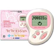 てくてくエンジェル Pocket with DS てくてく日記 ホワイト&プレシャスピンク [DSソフト]