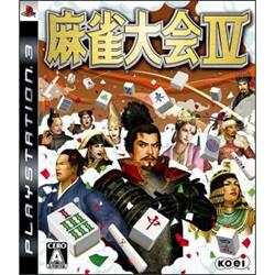 麻雀大会IV [PS3ソフト]