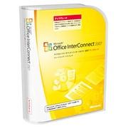Office InterConnect 2007 アップグレード Win