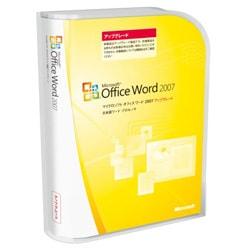 Office Word 2007 アップグレード Win