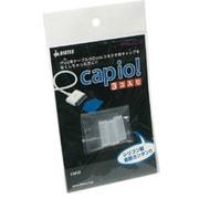 CAPIO [Dockコネクタケーブルキャップ 3個 FILCO(フィルコ)]