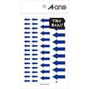 08063 [特殊ラベル 透明フィルムタイプ 青 矢印 2シート]
