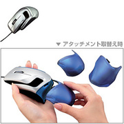 EAM-UMUD2C [USB 光学式 ユニバーサルデザインマウス <JUST ONE> シルバー]