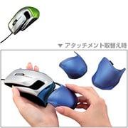 EAM-UMUD2G [USB 光学式 ユニバーサルデザインマウス <JUST ONE> グリーン]
