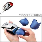 EAM-UMUD2R [USB 光学式 ユニバーサルデザインマウス <JUST ONE> レッド]