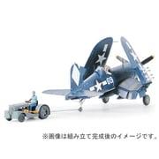61085 F4U-1D コルセア モトタグ・牽引車付き [1/48 傑作機シリーズ]