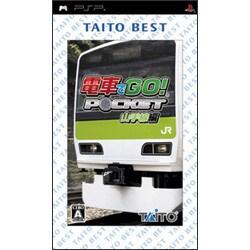 電車でGO!ポケット 山手線編 (TAITO BEST) [PSPソフト]