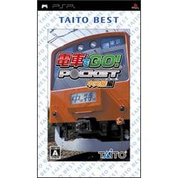 電車でGO!ポケット 中央線編 (TAITO BEST) [PSPソフト]