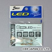 LK-5WH 5mmLED 白 [電気工作]