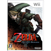 ゼルダの伝説 トワイライトプリンセス [Wiiソフト]
