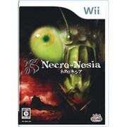 ネクロネシア [Wiiソフト]