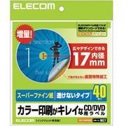 EDT-UDVD2S [CD/DVDラベル スーパーファイン用紙 内径17mmタイプ 40シート]