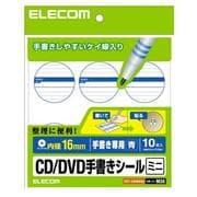 EDT-CDINDS2 [CD/DVD手書きシール ミニタイプ 罫線青 10シート]