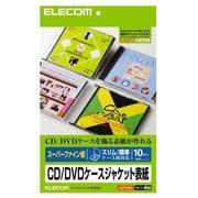 EDT-SCDI [CD/DVDケースジャケット表紙 スーパーファイン紙 10枚入]