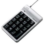 NT-9UPK [USBテンキー シルバー]
