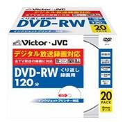 VD-W120PV20 [録画用DVD-RW 120分 1-2倍速 CPRM対応 20枚 インクジェットプリンタ対応]
