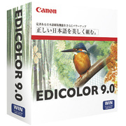 EDICOLOR 9.0 WINバン