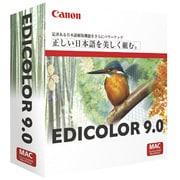 EDICOLOR 9.0 MACバン