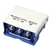 HM-201FA [地上デジタル放送対応 UHF・UHF混合器 福岡地区向]