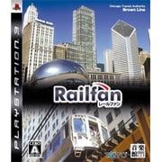 Railfan(レールファン) [PS3ソフト]