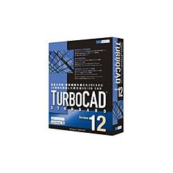 TURBOCAD v12 Standard アカデミック版 Windows