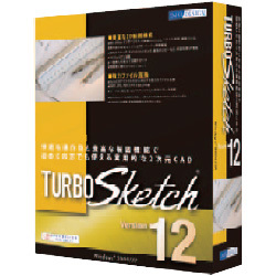 TURBOSketch v12 Windows