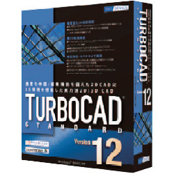 TURBOCAD v12 Standard Windows