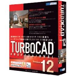 TURBOCAD v12 Professional Windows