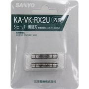 KA-VK-RX2U [シェーバー用替刃(内刃) 6690005615]