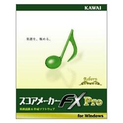 スコアメーカーFX Pro アカデミック版 Win