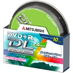 DTR85NP10S [データ用DVD+R 片面2層 8.5GB  2.4倍速対応 インクジェットプリンタ対応 10枚]