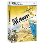 フライト シミュレータ X (DVD-ROM) Win