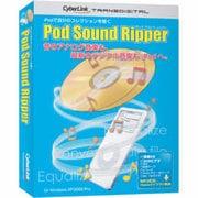 Pod Sound Ripper Win