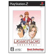 Dessert Love ~Sweet Plus~ (Best Collection) [PS2ソフト]