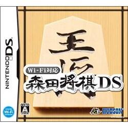 森田将棋DS [DSソフト]