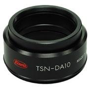 TSN-DA10 [デジタルカメラアダプター TSN-880/770シリーズ用]